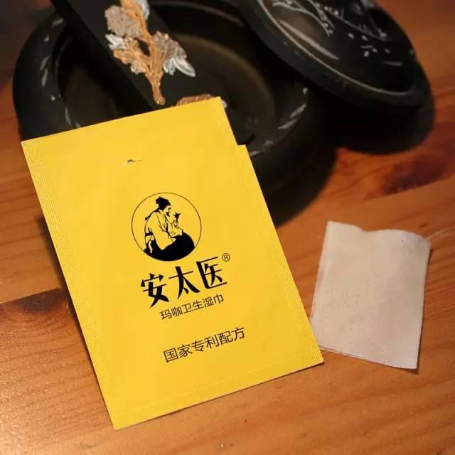 安太医男用湿巾怎么用,讲解安太医湿巾的正确用法