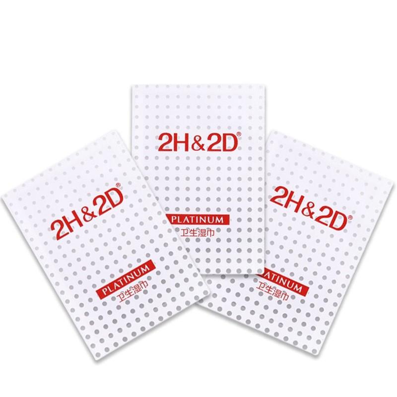 2h2d卫生湿巾,2H2D湿巾安全吗?